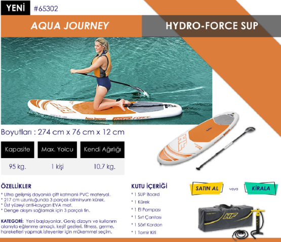 Stand Up Paddle Aqua Journey